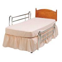 Bed Rails - 3 Bars